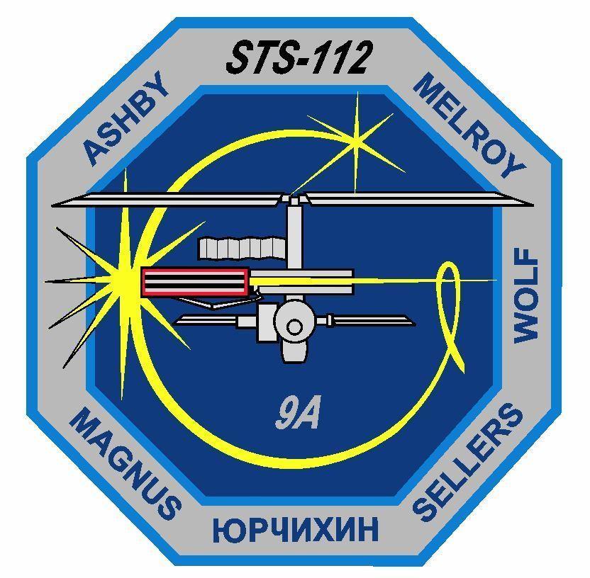 STS-112 Nasa Atlantis Sticker M521 Space Program - $1.45 - $9.45