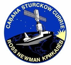 STS-88 Nasa Endeavour Sticker M544 Space Program - $1.45+