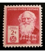 1940 2c Samuel F. B. Morse, American Painter Scott 890 Mint F/VF NH - $0.99