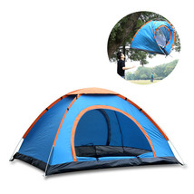 Automatic Quick Opening Tent Bivouac 2 Persons ... - $58.83