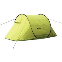 Outdoor Camping Hiking Tent 2 persons Folding R... - $109.78