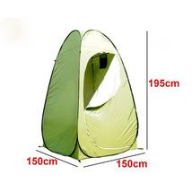 Outdoor Multi Purpose Tent Bath WC Tent Dressin... - $74.78
