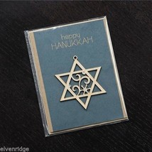 Laser Wood Ornament Flourish Hannukah Star of David greeting card ornament