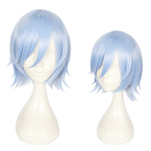 Twisted Wonderland Silver Cosplay Wig - $30.00