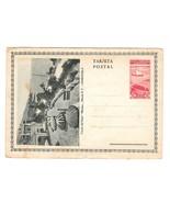 Venezuela 4c Pictorial Postal Stationery Card Viewcard Hotel Miramar Unused - €17,73 EUR
