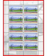 Austria 2003 BRIDGE joint w/GERMANY M/S SC#1922 MNH FV$5.50euro (D07) - $3.86
