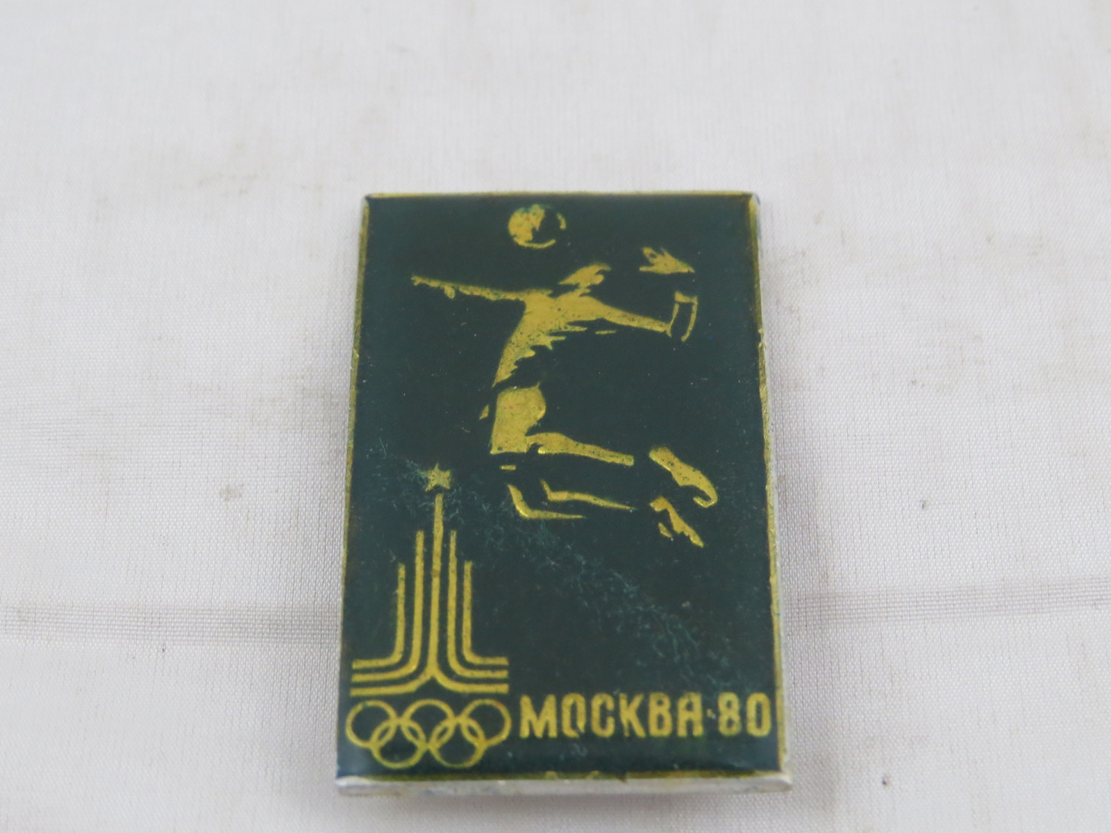 Primary image for 1980 Summer Olympic Pin - Vollebay Event Pin - Moscow USSR - Celluloid Pin