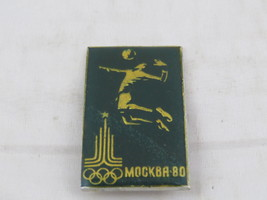 1980 Summer Olympic Pin - Vollebay Event Pin - Moscow USSR - Celluloid Pin - $19.00