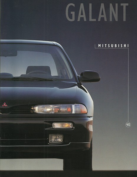 Primary image for 1995 Mitsubishi GALANT sales brochure catalog US 95 S LS ES