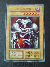 Out Of Print Yu-Gi-Oh First Phase Early Vol.4 Summoning The Daemon Ultra... - $180.99