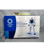 HG 1/144 RX-78-2 Gundam Blue Tokyo 2020 Olympic Emblem (Dented Box) - $29.69
