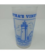 Vintage 50's Hazel Atlas Frosted Souvenir Glass Martha's Vineyard RARE EUC - $18.46
