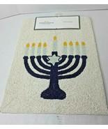 Threshold Quality & Design 14 in x 36 in Heavy Beaded Hanukkah Table Runner, NEW - $25.95