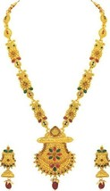 Indian Bollywood Style Multi Color Gold Tone Wedding Women's Fashion Jew... - $25.52