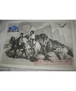 RARE GARIBALDI SAN MARINO 1949 LITHOGRAPHED FDC-STAMP SAME - $55.00