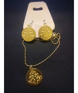 Gold Christmas Tree Charm Jewelry Set - $15.00