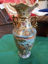 "Beautiful Collectible Ornate Embossed Design ORIENTAL VASE 12""...Gold trim - $16.42"