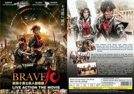 JAPANESE MOVIE Brave 10 Live Action Movie English Subtitles Ship From USA