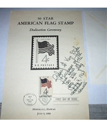 1960 FDI 50 STAR AMERICAN FLAG,HAWAII-SIGNED - $45.00