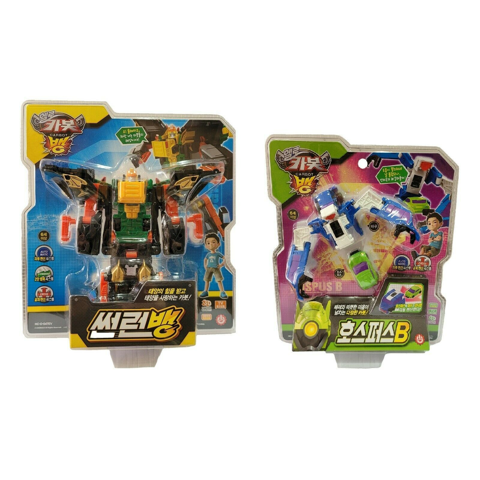 Hello Carbot Sun Run Bang + Hospus B Set Korean Transformation Action Figure Toy