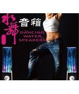 1 Pr New USB Dancing Water Spray Portable Mini Speakers Water Music Soun... - $59.95