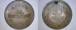 1957 YR32 Japanese 10 Yen World Coin - Japan - $6.99