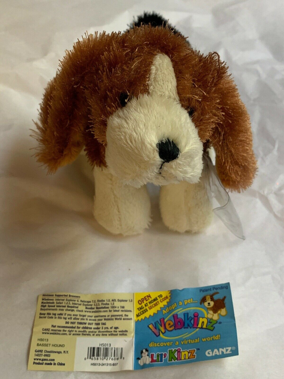 Ganz Webkinz Shaggy Brown White Basset Hound Puppy Dog Stuffed Plush Animal 9in