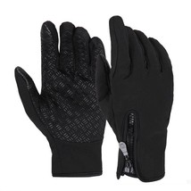 Outdoor Sports Touch Screen Gloves Cycling Gloves Winter Gloves Cycling ... - $16.91