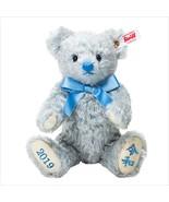 Steiff Bear Teddy Bear 2019 New Era REIWA Japan Limited Model Size About... - $575.88