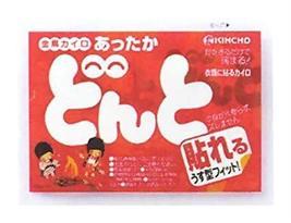 KINCHO 10 Piece Donto Sticking Body Warmer [10 Pack 3set]