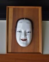 Traditional Japanese Hannya Mask Noritake - $380.00