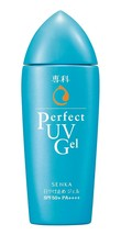Shiseido Senka Perfect UV Gel 80g