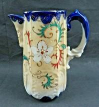 Antique chinese porcelain floral décor gold accent teapot pitcher - $38.00