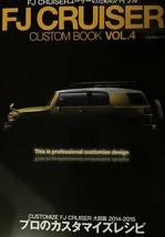 TOYOTA FJ Cruiser Custom Book #4 Japanese - $59.85