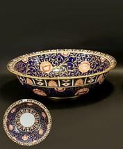 A Large Spode Imari Pattern Wash Bowl. - $252.72