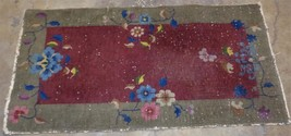 """Beautiful Vintage Hand Knotted Wool Rug - 25"""" x 46.5"""" - PRETTY COLORS - GDC - $74.24"""