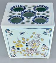 1961 Delft Williamsburg Restoration Holland Flower Frog Brick Tulipiere Vase Lg - $59.00