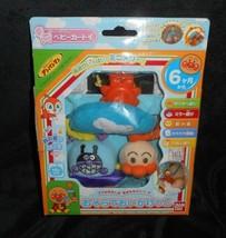 Bandai 2006 Anpanman & Baikinman Baby Mobile Crib Toy W/ Mirror & Rattle New Box - $45.82