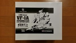 YAMATO  MACROSS 1/60 scale VF-1A Assebly kit with operation parts Used J... - $556.00
