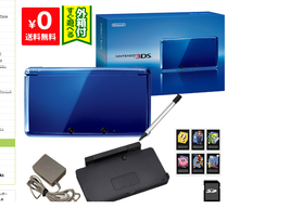 Nintendo 3DS Console System Cobalt Blue Console & Monster Hunter 3G game Japan - $280.00