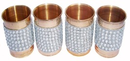 Pure Copper Silver Crystal Studded Glass Set of 4 - $32.18