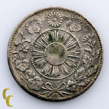 1871 Japanese 5 Sen (VF) Very Fine Condition 66 Rays Type - $123.75