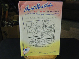 Aunt Martha's 3555 Hot Iron Butterfly & Stars Transfers - $4.46