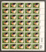 George Gershwin, Sheet of 8 cent stamps, 40 stamps total - $7.50