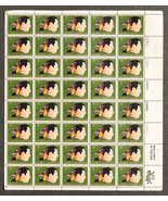 George Gershwin, Sheet of 8 cent stamps, 40 stamps total - $8.50