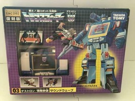 Takara Tomy Transformers G1 Destron Soundwave Action Figurine Réimpressi... - $310.28