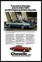 Chevrolet 1976 AD Chevelle Malibu Six Sedan Coupe Car Print Advertisement - $10.99
