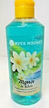 Yves Rocher Monoi de Tahiti Lagoon Hair and Body Wash 13.5 Oz Bottle - $18.95