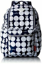 *AIPLANNING (Ai planning) Miffy mother backpack - $90.93