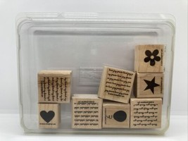 Stampin' Up! Two-Step MINI MESSAGES Wood Mounted Rubber Stamps Heart Sta... - $4.34